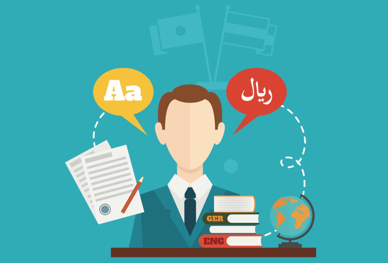traduzioni-traduttori-curiosita